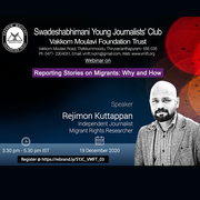 """Webinar on """"Reporting Stories on Migrants: Why and How"""