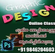 Graphic Design Online Class