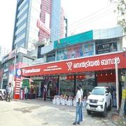 Centreal Bazaar Supermarket Kerala: Buy Groceries online