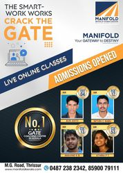 Gate Online Coaching Centre Kerala