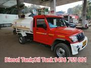 fuel tank, diesel tank, edible oil tank, storage tank 9496 755 001
